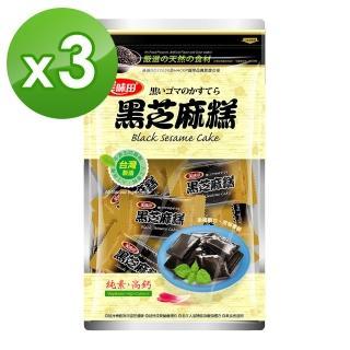 【美味田】黑芝麻糕(450g/包)*3入