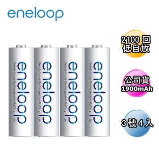 【加價購-日本Panasonic國際牌eneloop】低自放電充電電池組(3號4入)