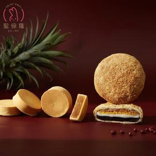 【聖保羅烘焙花園】Q鳳禮盒-Q餅5入+鳳梨酥10入/春節禮盒/過年送禮(1盒入)