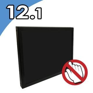 【Nextech】M系列 12.1吋 工控螢幕(無觸控)