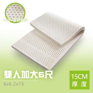 【BN-Home】超Q彈馬來西亞天然乳膠床墊雙人加大6x6.2尺x15cm(馬來西亞天然乳膠床墊雙人加大)