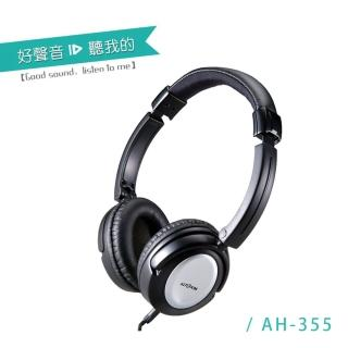 【ALTEAM我聽】AH-355 重低音可折疊耳機(低調黑)
