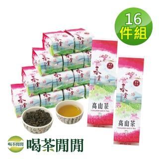 【喝茶閒閒】四季單葉熟香高山茶(團購4斤組共16包)
