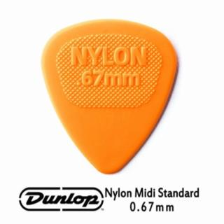 【JIM DUNLOP】JDGP-443R 0.67mm 吉他彈片 10片包裝(高規格手感以及彈奏順暢度)