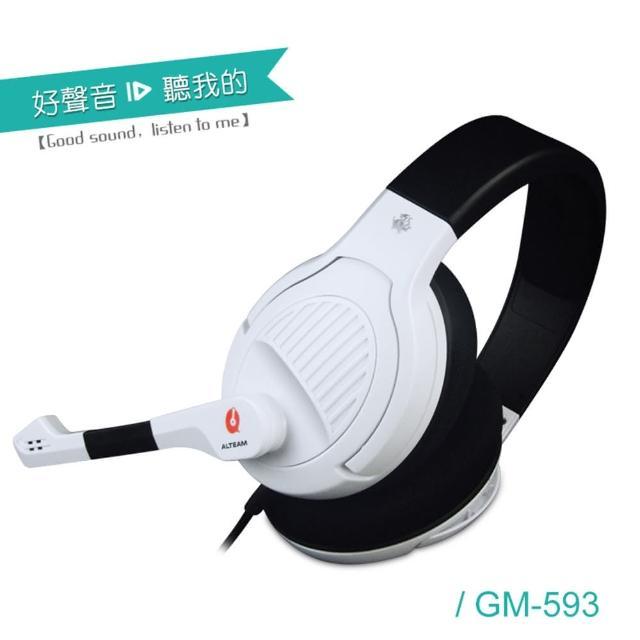 【ALTEAM我聽】GM-593 電競四轉音場音效耳麥(簡約白)