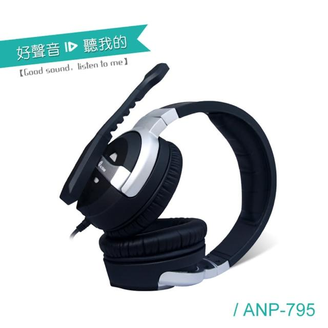 【ALTEAM我聽】ANP-795 震撼電競旗艦機(銀黑色)