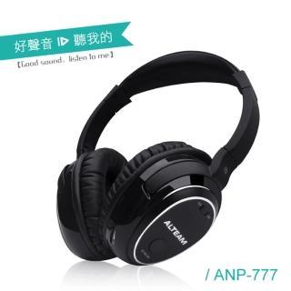 【ALTEAM我聽】ANP-777 耳罩式3D耳機(質感黑)