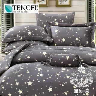 【AGAPE 亞加.貝】《燦爛星空》標準雙人 5x6.2尺 100%高級純天絲四件式兩用被床包組(獨家花色)