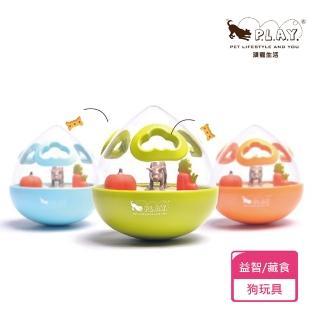 【P.L.A.Y.】沃比搖擺球 2.0升級版(3色 中大型犬適用 益智玩具)