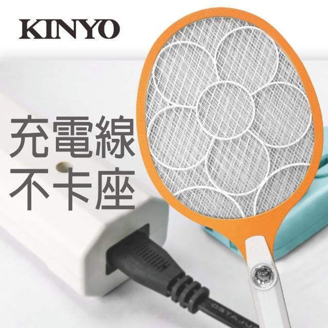 【KINYO】大網面分離式充電捕蚊拍(CM-2225)