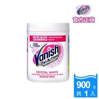 【碧蓮Vanish】超強萬用潔白去漬霸(800g)