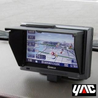 【亞克科技】日本YAC VP-44導航電視液晶螢幕遮陽罩4.5-5.8英吋(汽車|避光|防眩)