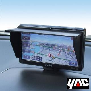 【亞克科技】日本YAC VP-72伸縮式螢幕遮光罩5.8-8.0英吋(汽車 遮陽 避光 防炫)