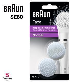 【德國百靈BRAUN】Face淨膚儀刷頭SE80(SE820/830專用)