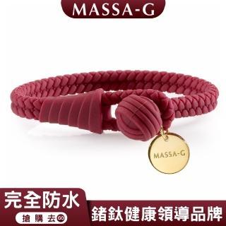 【MASSA-G】絕色典藏 負離子能量手環/腳環(珊瑚紅)