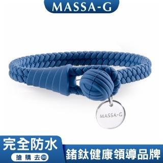 【MASSA-G】絕色典藏 負離子能量手環/腳環(濱河藍)