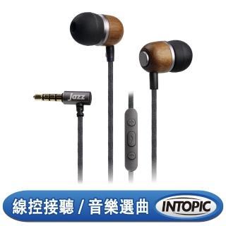 【INTOPIC 廣鼎】頸掛式木質鋁合金耳機麥克風(JAZZ-I83)