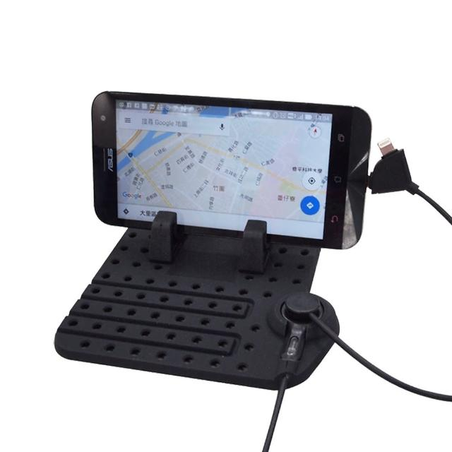 多功能手機充電架(汽車 收納 止滑 手機架)