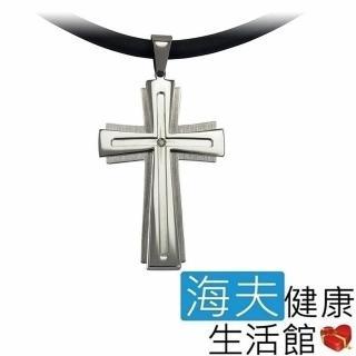 【恩悠數位】NU 鈦鍺能量精品 十字架項鍊
