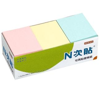 【N次貼】自粘1.5×2便條紙61105/粉紅.黃.藍/38×50mm/12本/盒(便利貼)