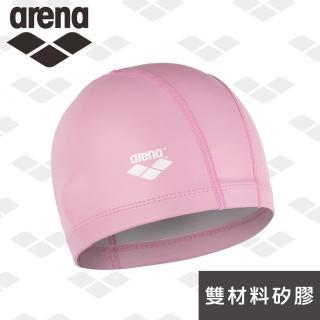 【arena 韓國進口】矽膠萊卡雙層泳帽 舒適 防水 護耳游泳帽 男女通用(ARN6406)