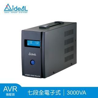 【IDEAL 愛迪歐】IPT Pro-3000L(穩壓器AVR 3000VA)