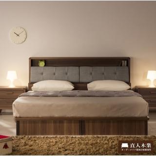 【直人木業】wood北歐6尺收納加大抽屜床組-床底有2個收納抽屜