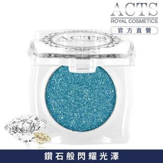 【ACTS維詩彩妝】魔幻鑽石光眼影 藍綠晶鑽D411