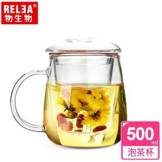 【RELEA 物生物】500ml大蘑菇耐熱玻璃泡茶杯(附濾茶器)