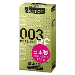 【okamoto岡本】003貼身RF(12入)