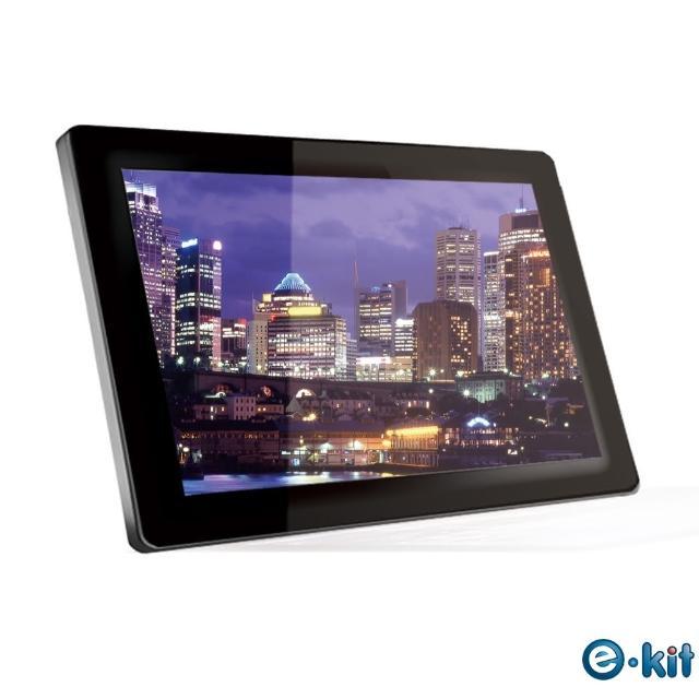 【逸奇e-Kit】13.3吋防刮鏡面數位相框電子相冊-黑色款(DF-VM13)