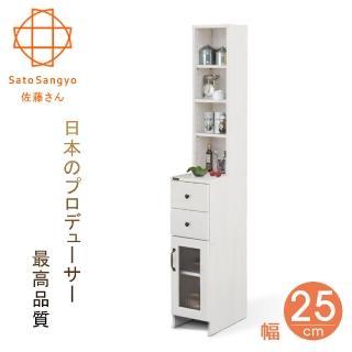 【Sato】DOLLY朵莉雙抽單門SMART隙縫櫃幅25cm(隙縫櫃)
