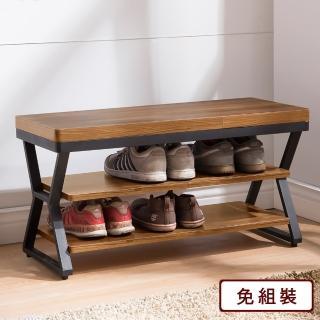 【Homelike】愛葛莎工業風穿鞋椅