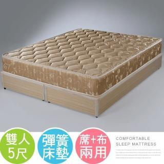 ~Homelike~奧亞6環護背硬式床墊 雙人5尺