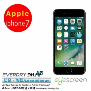 【EyeScreen Everdry AGC 9H 0.6mm 防窺 抗藍光 強化玻璃 疏水疏油】Apple iPhone 7(非滿版)