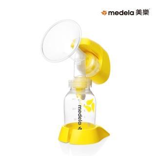 【美樂】小型電動吸乳器