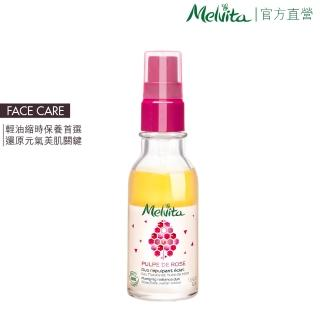【Melvita蜜葳特】粉光透彈力雙效露(50ml)