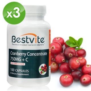 【美國BestVite】必賜力高濃縮蔓越莓膠囊3瓶組(100顆*3瓶)