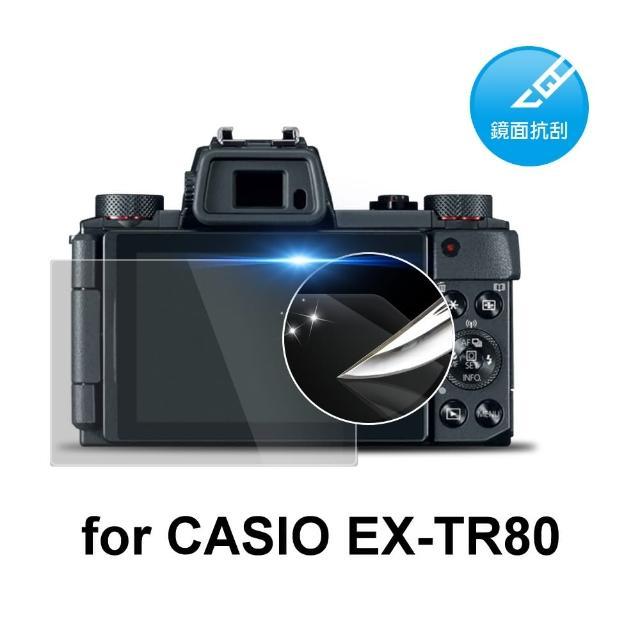 【D&A】CASIO EX-TR80日本原膜HC螢幕保護貼(鏡面抗刮)