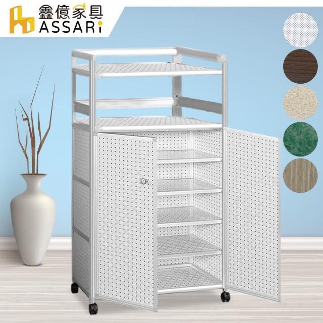【ASSARI】輕量鋁合金2.5尺加高附門鞋櫃-附輪(寬74*深36*高145cm)