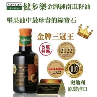 【健多樂】奧地利 金牌純南瓜籽油6瓶團購組(250mlX6瓶)