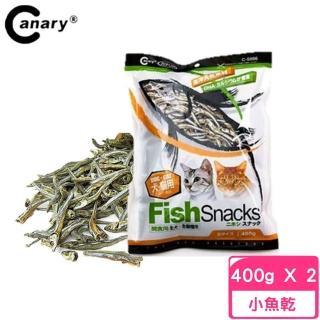 【Canary】極品鮮海洋小魚乾 400g(2包組)