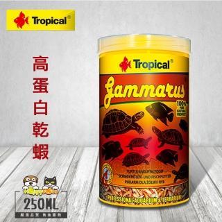 【Tropical】高蛋白乾蝦(250ml)