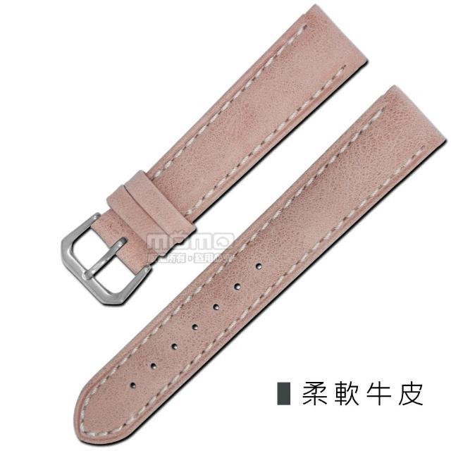 【Watchband】各品牌通用柔軟簡約質感車線牛皮錶帶(藕粉色)