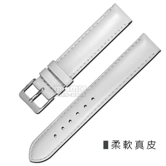 【Watchband】各品牌通用柔軟簡約質感車線真皮錶帶(同寬-白色)