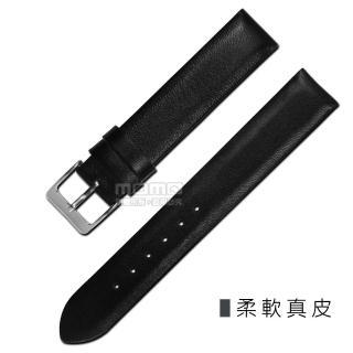 【Watchband】各品牌通用柔軟簡約質感真皮錶帶(同寬-黑色)