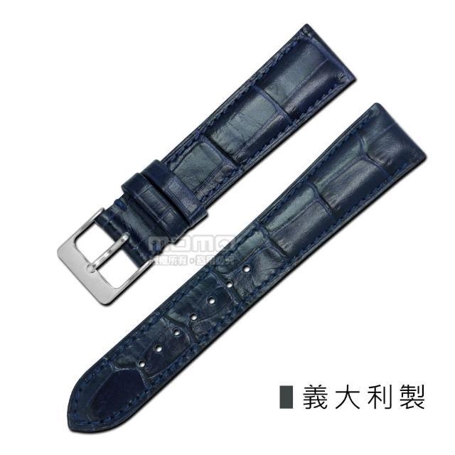 【Watchband】義大利原裝進口壓紋牛皮錶帶(藍色)