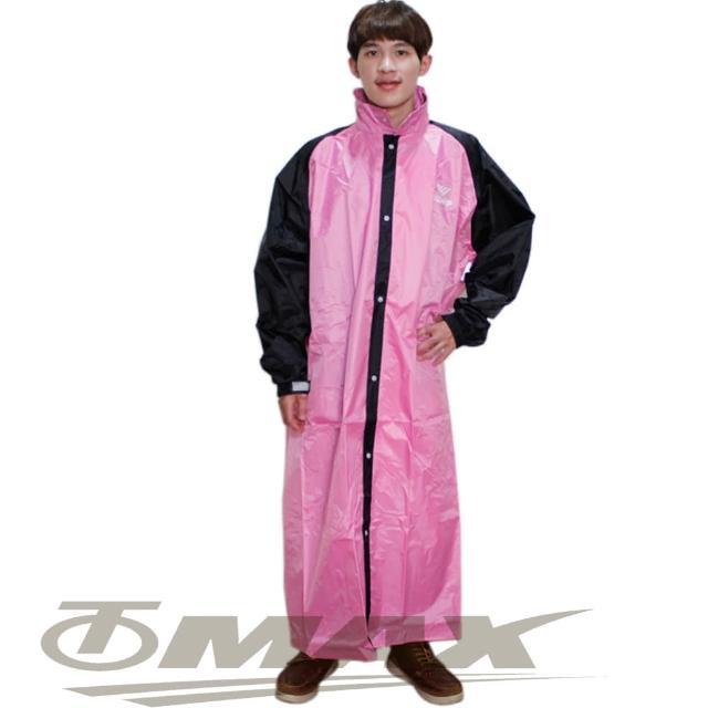 【JUMP】前開配色反光休閒風雨衣-粉紅黑+通用鞋套