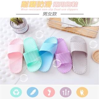 【Conalife】耐磨防滑兩用斜紋浴室拖鞋(6入)