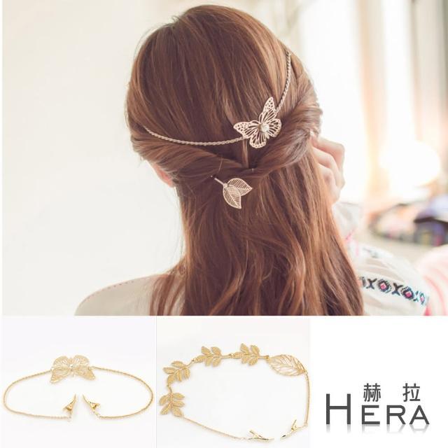 【Hera】赫拉 氣質女神金色後掛式髮箍/髮帶(2款)